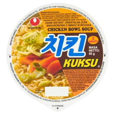 Kuksu chicken bowl soup 85g